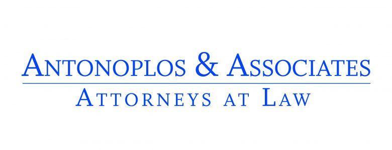 Antonoplos & Associates Logo